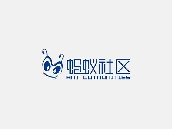 蚂蚁 蚂蚁社区